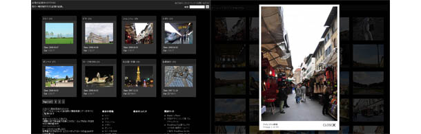 Wordpress Lightbox Gallery Plugin